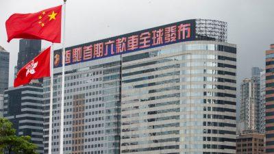Über 300 Milliarden US-Dollar Schulden: Chinas wertvollstes Immobilienunternehmen wankt