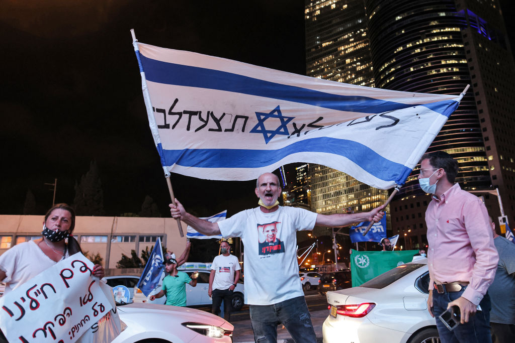 Israel: Weitere Lockerung der Auflagen für Gazastreifen trotz Spannungen