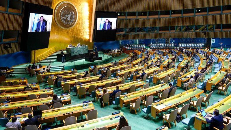 Taliban wollen bei UN-Generaldebatte sprechen