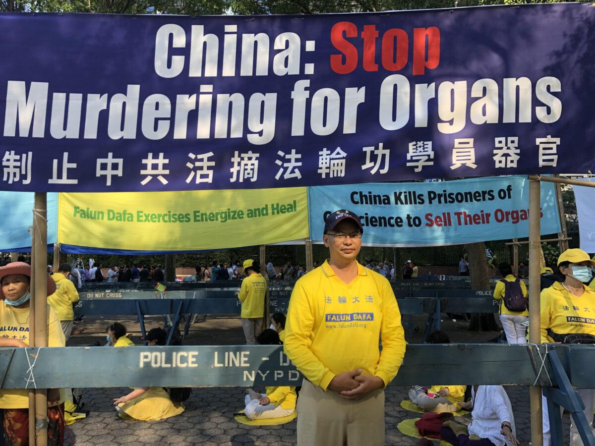 Falun-Gong-Praktizierende fordern ein Ende der Verfolgung durch die KP Chinas
