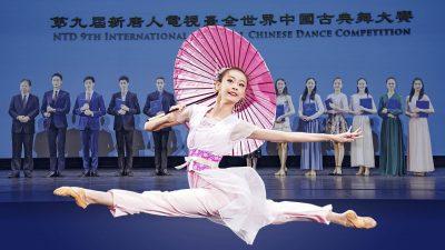 12 junge Sieger beim NTD-Wettbewerb für klassischen chinesischen Tanz