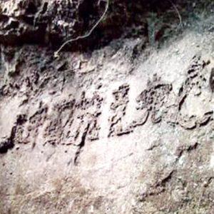 Geologen einig: Rätselhafte Steininschrift ist Millionen Jahre alt